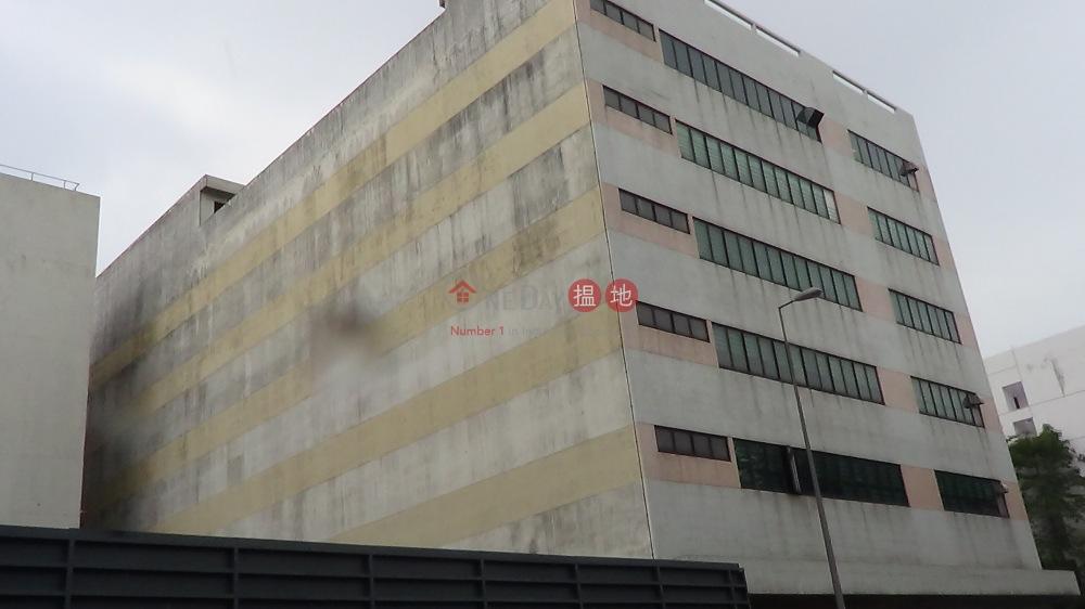 其士貨倉大廈 (Chevalier Warehouse Building) 粉嶺|搵地(OneDay)(3)