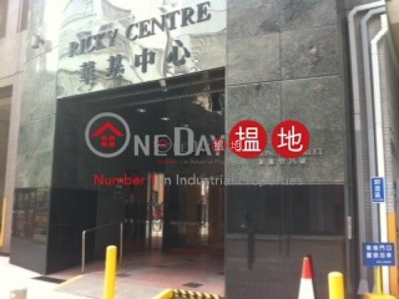 RICKY CENTRE 36 Chong Yip Street | Kwun Tong District | Hong Kong | Sales HK$ 3.8M