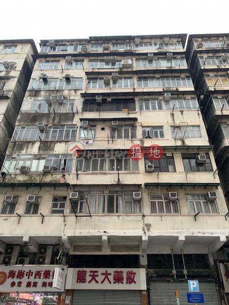 落山道64號 (64 Lok Shan Road) 土瓜灣|搵地(OneDay)(1)