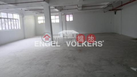 黃竹坑開放式筍盤出租|住宅單位|天豐工業大廈(Tin Fung Industrial Mansion)出租樓盤 (EVHK35634)_0