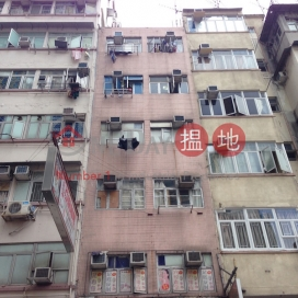 91 Woosung Street,Jordan, Kowloon