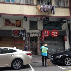 砵蘭街104-106號,旺角, 九龍