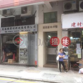 譚臣道88-90號,灣仔, 香港島