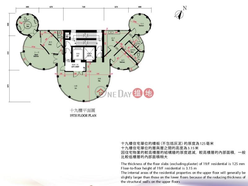 Property Search Hong Kong | OneDay | Residential, Rental Listings, 4 Bedroom Luxury Flat for Rent in Yau Kam Tau