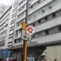 中興工業大廈 (Chung Hing Industrial Mansions) 新蒲崗|搵地(OneDay)(2)