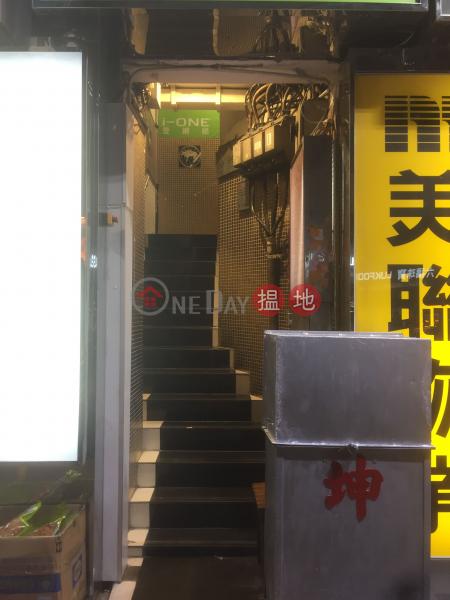 眾安街67號 (67 Chung On Street) 荃灣東|搵地(OneDay)(2)