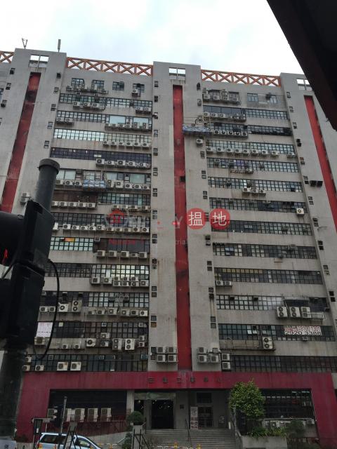 宏達工業中心|葵青宏達工業中心(Vanta Industrial Centre)出租樓盤 (jessi-04396)_0