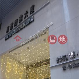 東惠商業大廈|灣仔區東惠商業大廈(Tung Wai Commercial Building)出租樓盤 (A052167)_3