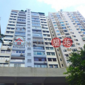 Flat for Rent in Wing Hong Mansion, Central Mid Levels