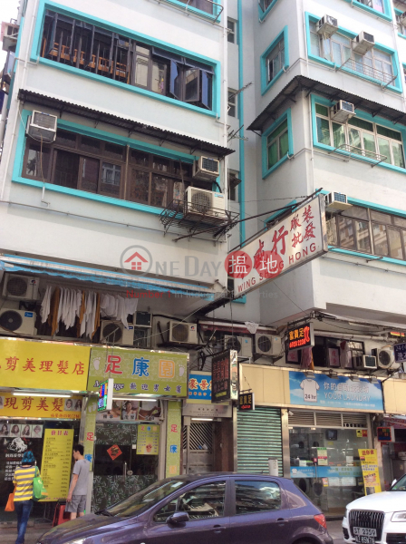 45 Fuk Wing Street (45 Fuk Wing Street) Sham Shui Po 搵地(OneDay)(2)