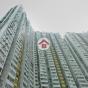 東逸樓 (Tung Yat House) 南區|搵地(OneDay)(1)