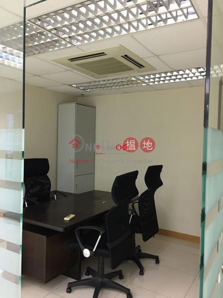 WORLD TECH CENTRE, World Tech Centre 世達中心 Rental Listings | Kwun Tong District (dicks-05475)