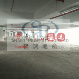 VERY USEABLE NICE WAREHOUSE|Tsuen WanKong Nam Industrial Building(Kong Nam Industrial Building)Rental Listings (jacka-04519)_0