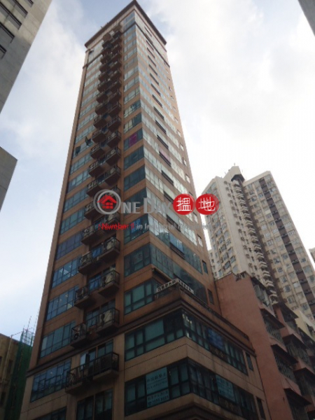 Goodview Centre, Goodview Centre 裕景中心 Rental Listings | Southern District (info@-06058)