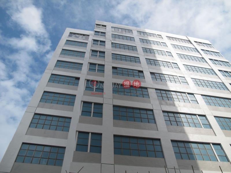 Aji Ichiban Centre (Aji Ichiban Centre) Kwai Fong|搵地(OneDay)(4)
