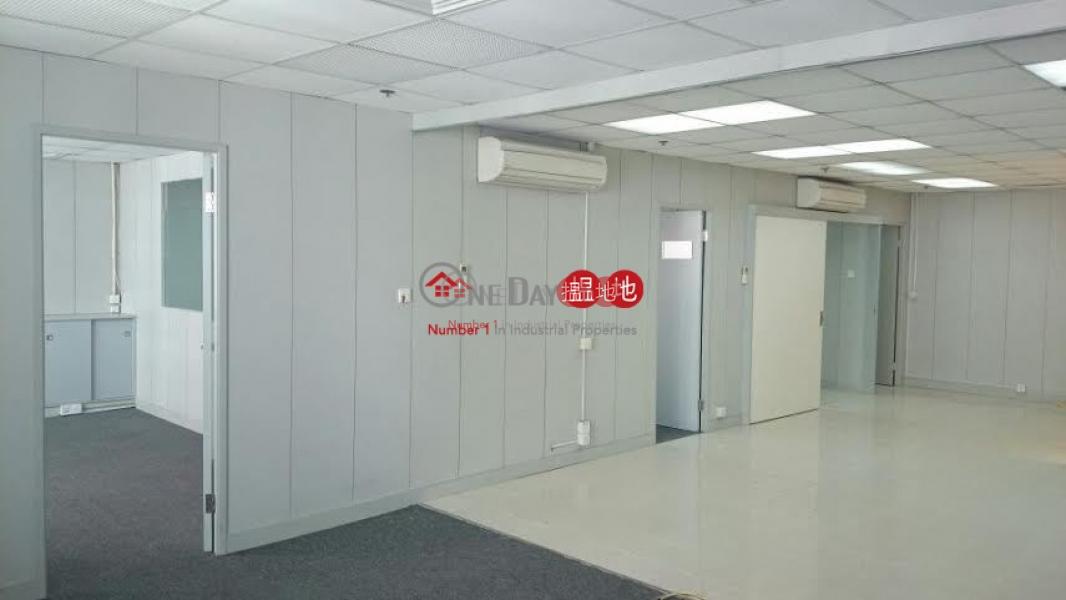 華樂工業中心|沙田華樂工業中心(Wah Lok Industrial Centre)出租樓盤 (vicol-02122)