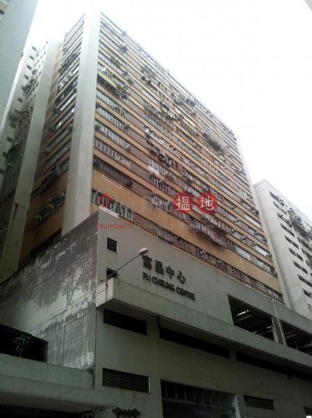 富昌中心 (Fu Cheung Centre) 火炭|搵地(OneDay)(2)