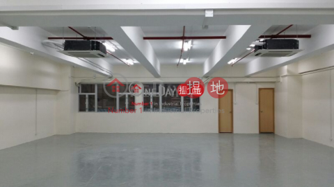 TEXCO INDUSTRIAL CENTRE PHASE A|Tsuen WanTexaco Road Industrial Centre(Texaco Road Industrial Centre)Rental Listings (wkhin-02230)_0