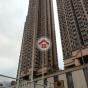 新港城第四期K座 (Block K Phase 4 Sunshine City) 馬鞍山鞍祿街18號|- 搵地(OneDay)(1)