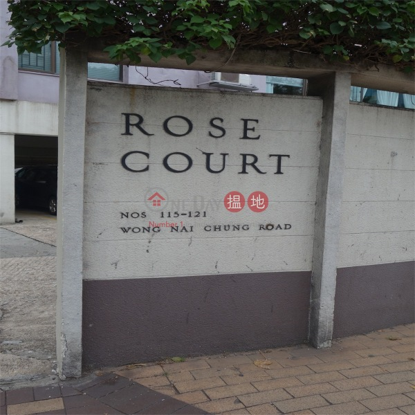 Rose Court (Rose Court) Leighton Hill|搵地(OneDay)(4)