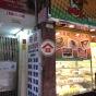 上海街131-133號 (131-133 Shanghai Street) 油尖旺上海街131-133號|- 搵地(OneDay)(2)