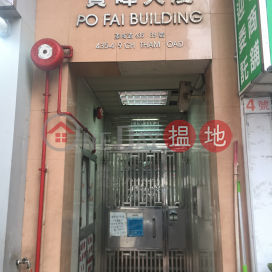Po Fai Building,To Kwa Wan, Kowloon