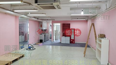 Simple decorated, Negoitable, Office usage|Siu Wai Industrial Centre(Siu Wai Industrial Centre)Rental Listings (MABEL-0772353364)_0