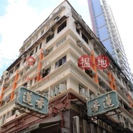 曾昭灝大廈,蘇豪區, 香港島