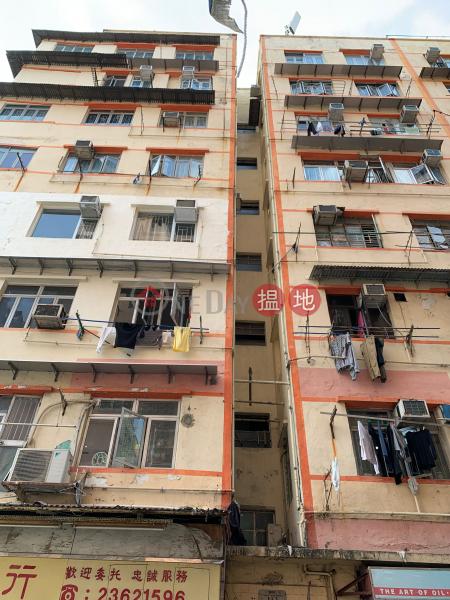 鷹揚街3號 (3 Ying Yeung Street) 土瓜灣|搵地(OneDay)(1)