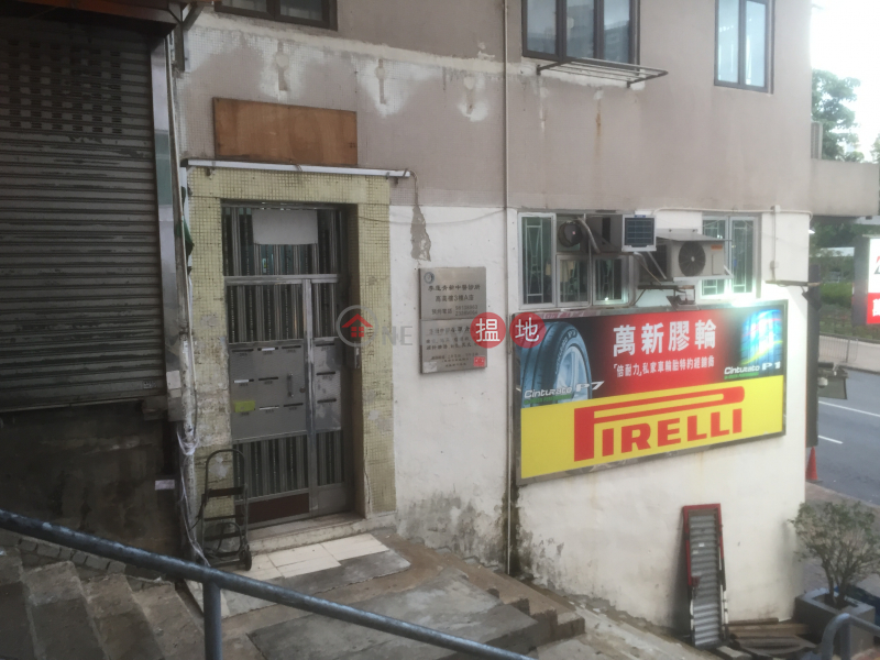 Gomme House (Gomme House) Tsz Wan Shan|搵地(OneDay)(4)