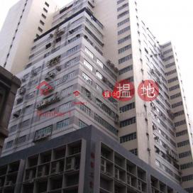 大廈近地鐵可入高櫃,免入閘費|葵青樂聲工業中心(Roxy Industrial Centre)出租樓盤 (poonc-01616)_0