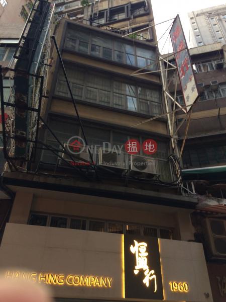 高陛街19號 (19 Ko Shing Street) 上環|搵地(OneDay)(1)