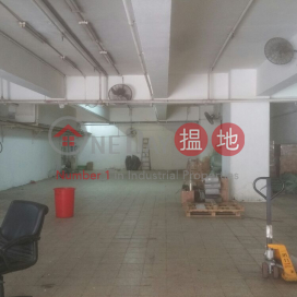 GOOD|Kwai Tsing DistrictGoldfield Industrial Building(Goldfield Industrial Building)Sales Listings (LAMPA-5379766593)_0