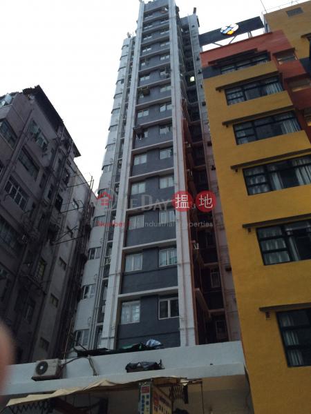 Li Tak Mansion (Li Tak Mansion) Tai Kok Tsui|搵地(OneDay)(1)
