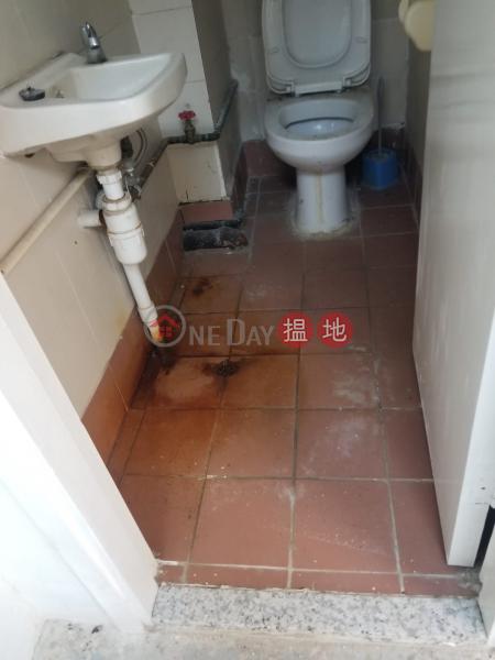 香港搵樓 租樓 二手盤 買樓  搵地   寫字樓/工商樓盤 出租樓盤電話: 98755238