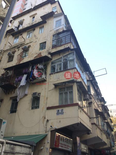 福華街621號 (621 Fuk Wa Street) 長沙灣 搵地(OneDay)(1)