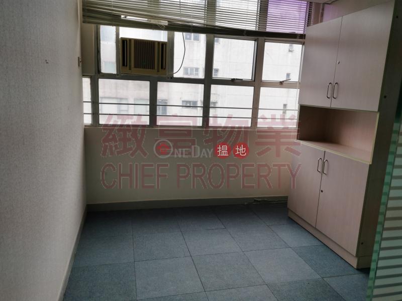 Laurels Industrial Centre Unknown, Industrial, Rental Listings, HK$ 18,000/ month