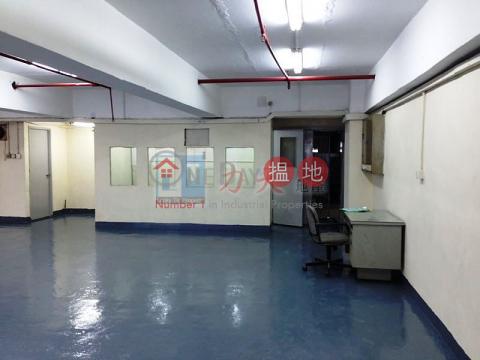 WINNER FTY BLDG|Kwun Tong DistrictWinner Factory Building(Winner Factory Building)Sales Listings (INFO@-0991821876)_0