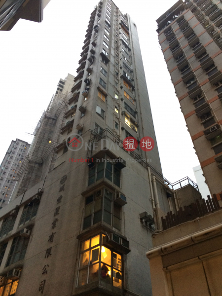 King Dao Building (King Dao Building) Wan Chai|搵地(OneDay)(1)