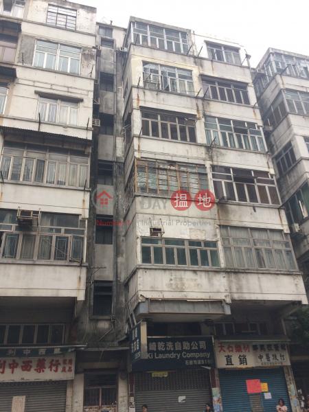 91 Shek Pai Wan Road (91 Shek Pai Wan Road) Tin Wan|搵地(OneDay)(1)