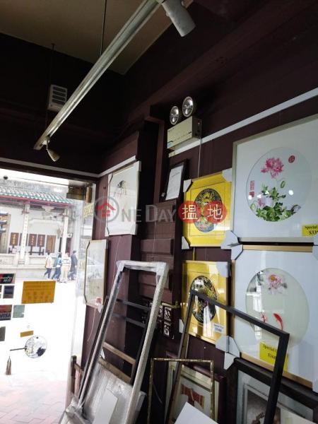 Ming Yan Mansion, Unknown Retail, Rental Listings   HK$ 37,000/ month