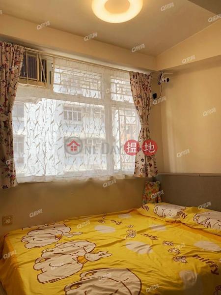 地段優越,品味裝修,實用兩房,全城至抵《景光街24-26號買賣盤》24-26景光街 | 灣仔區-香港出售-HK$ 595萬