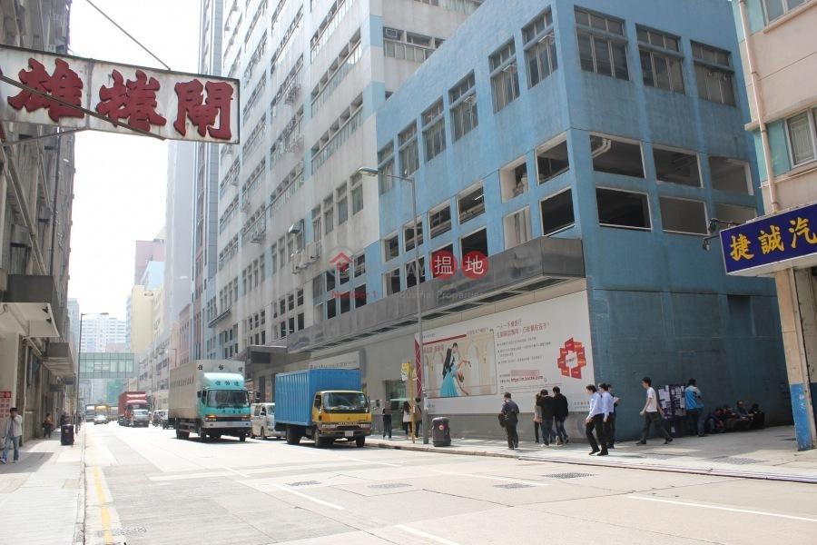 Kwai Cheong Centre (Kwai Cheong Centre) Kwai Chung|搵地(OneDay)(1)