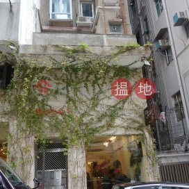 14-16 Min Fat Street,Happy Valley, Hong Kong Island