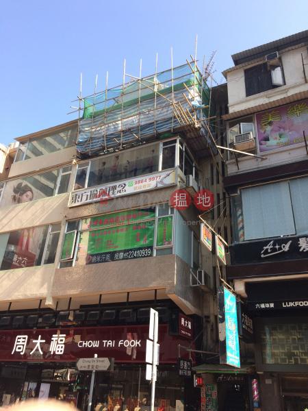 眾安街96號 (96 Chung On Street) 荃灣東|搵地(OneDay)(1)