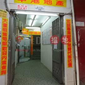 33-35 Amoy Street,Wan Chai, Hong Kong Island