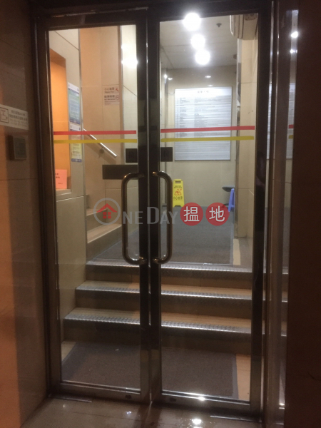Kuo Wah Building (Kuo Wah Building) Wan Chai|搵地(OneDay)(2)
