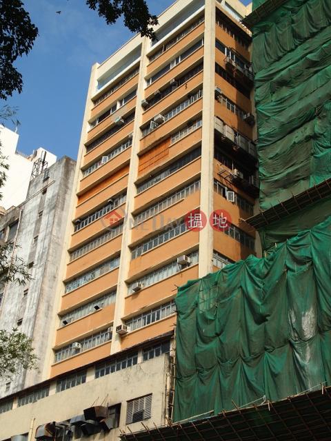 Shui KI Industrial Building|Southern DistrictShui Ki Industrial Building(Shui Ki Industrial Building)Rental Listings (WSH0004)_0