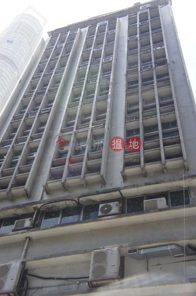 Minden House (Minden House) Tsim Sha Tsui|搵地(OneDay)(1)