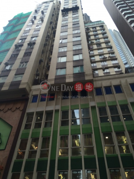 On Fung Building (On Fung Building) Mid Levels West|搵地(OneDay)(2)